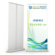 Roll up Lux 85x200 см