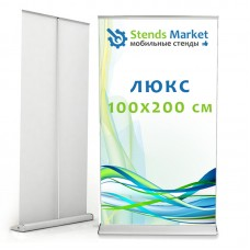 Roll up Lux 100x200 см