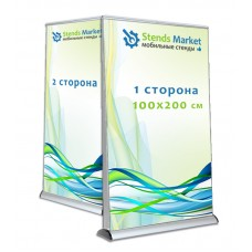 Roll up Double 100x200 см