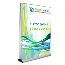 Roll up Double 120x200 см
