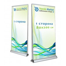 Roll up Double 80x200 см